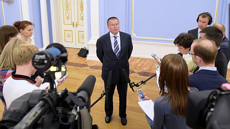 Министр экономического развития России Алексей Улюкаев