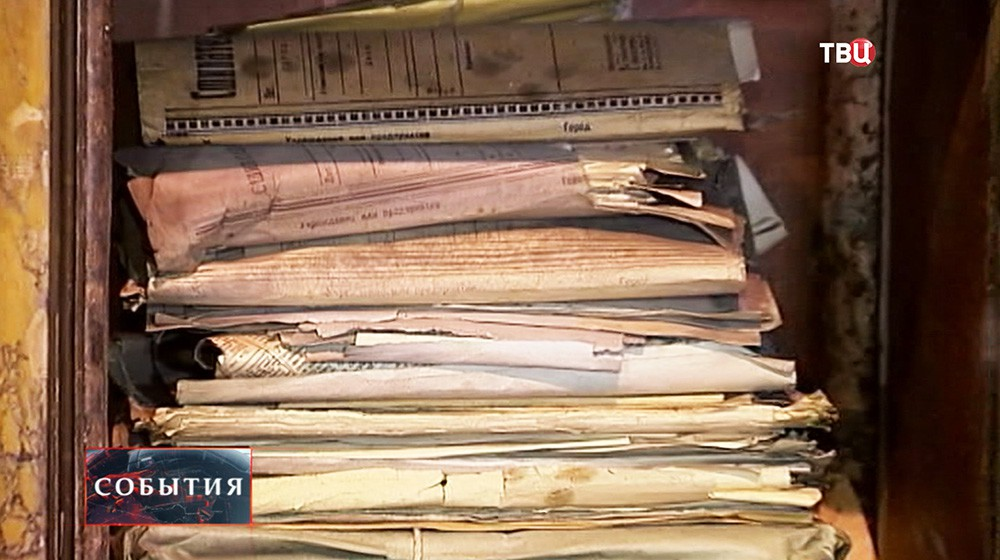 Тайник с документами 1930-х годов