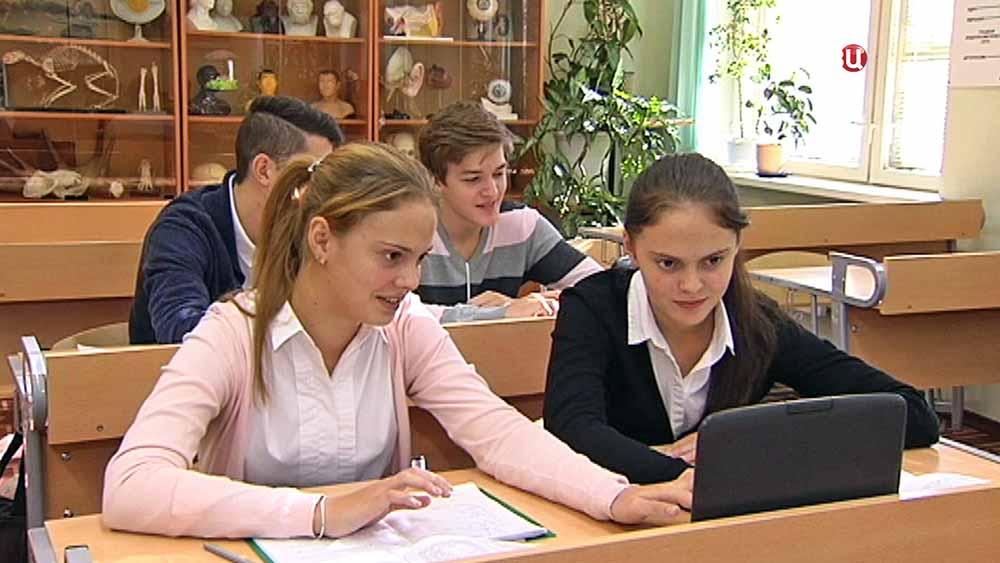 Старшеклассники с электронными учебниками