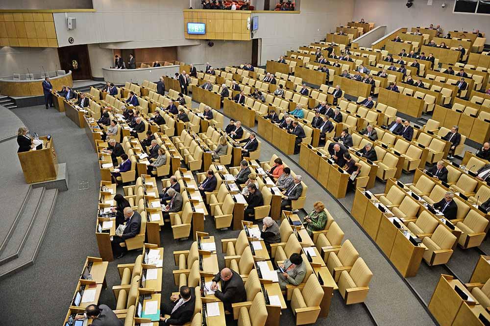 Заседание Госдумы России