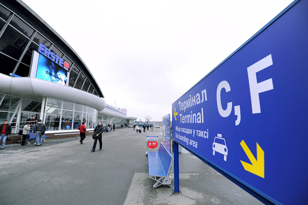 Терминал аэропорта в Киеве