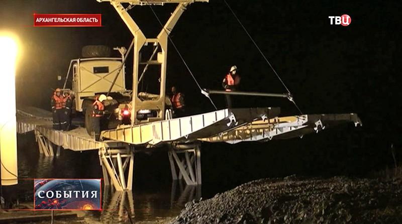 Монтаж моста через реку Вага