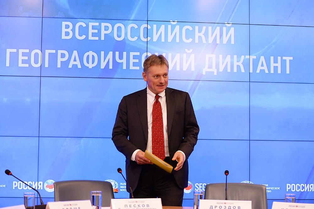 Председатель медиасовета Русского географического общества Дмитрий Песков на пресс-конференции