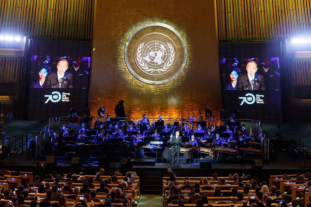 70-летие ООН