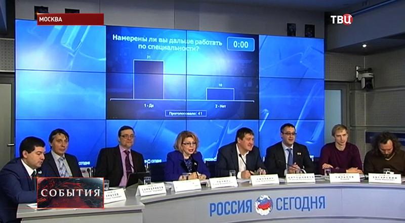 """Пресс-конференция """"Карта профессий Москвы"""""""