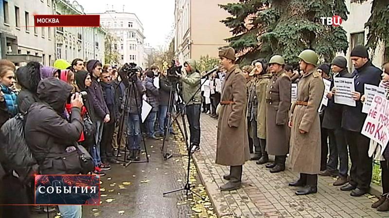 Участники акции у посольства Украины в Москве