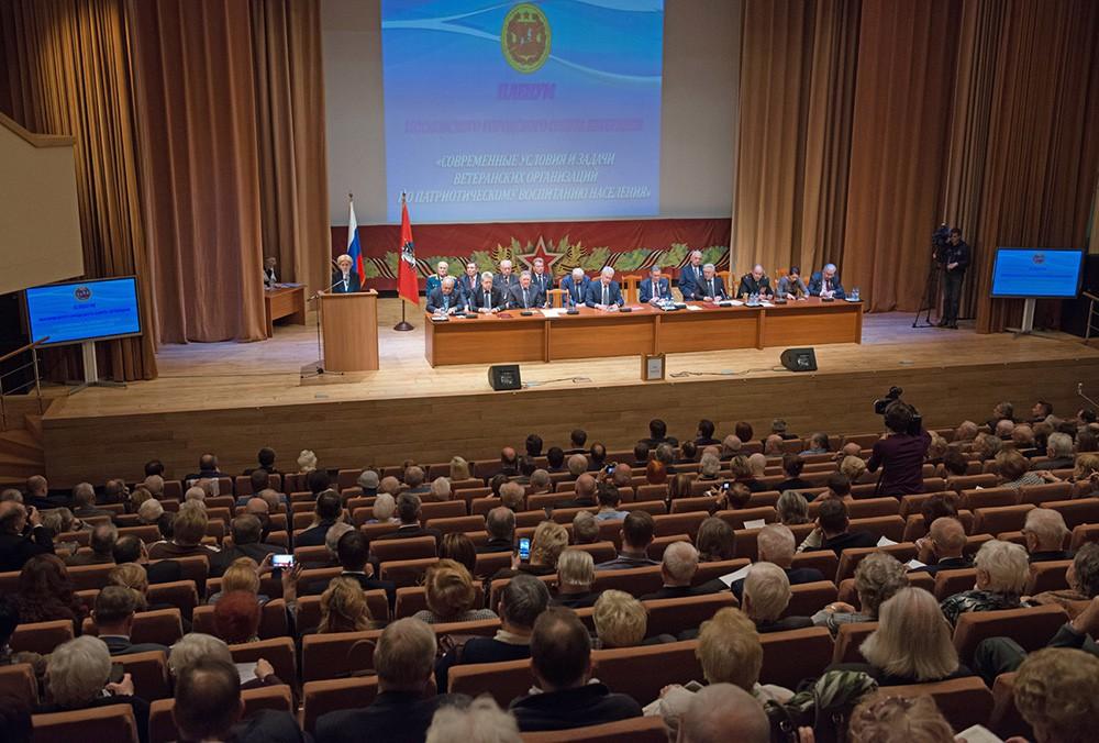 Пленум Московского совета ветеранов