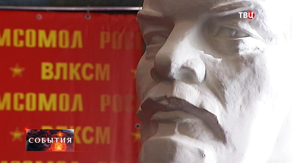 Съезд по случаю 97-летия комсомола