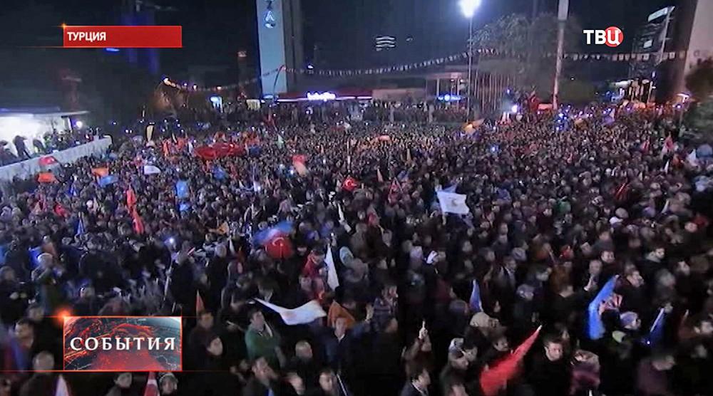 Митинг в Турции