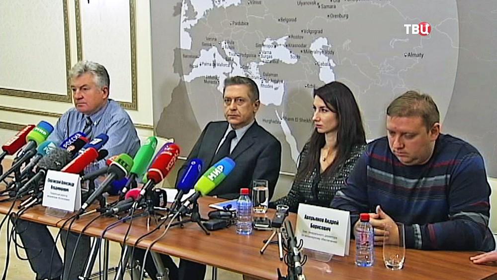"""Пресс-конференция руководства авиакомпании """"Когалымавиа"""""""