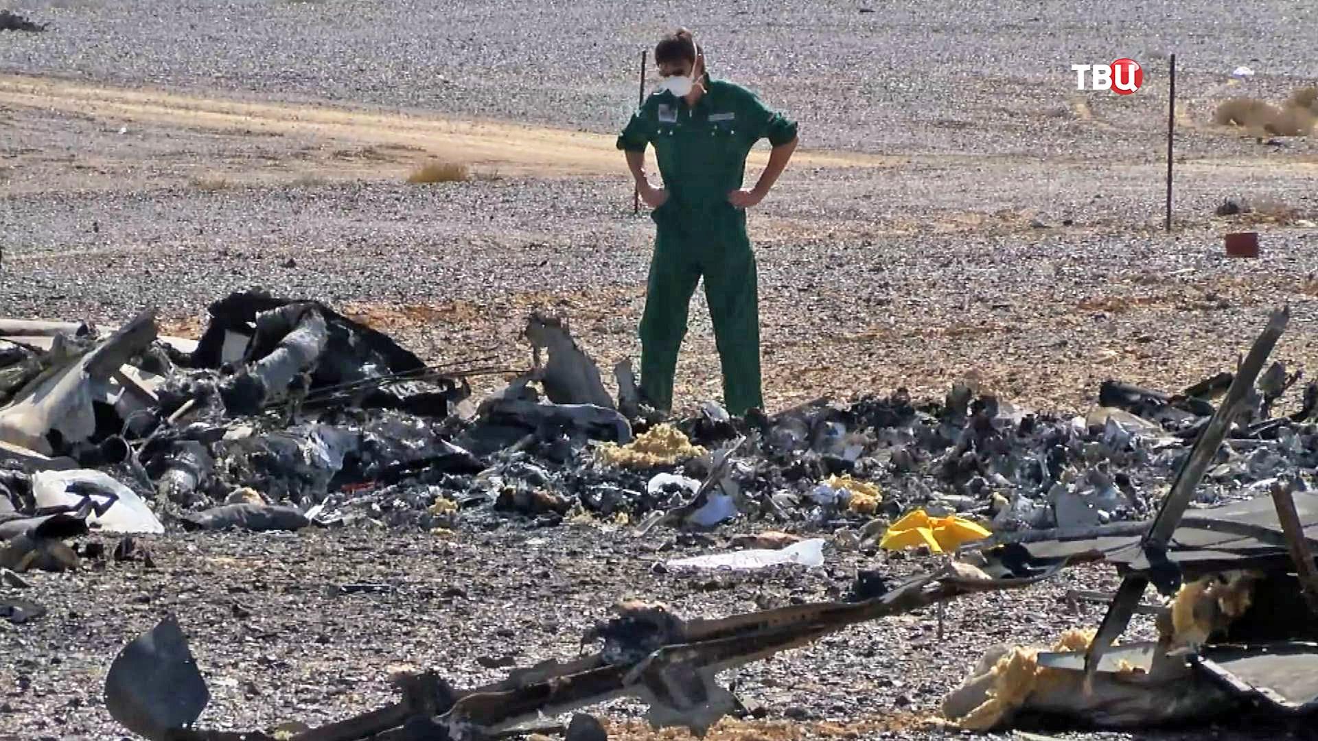 фото людей с разбившегося самолета из египта оформления банкетного
