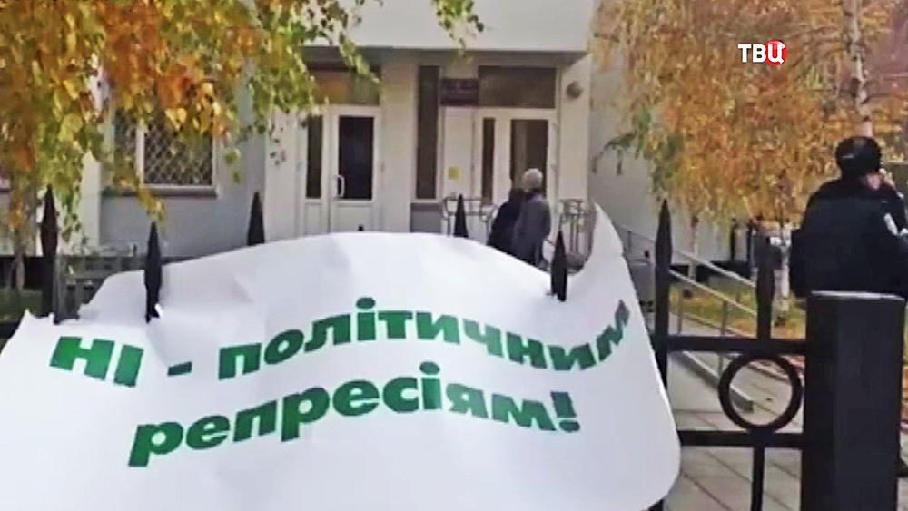 Митинг против политических репрессий на Украине