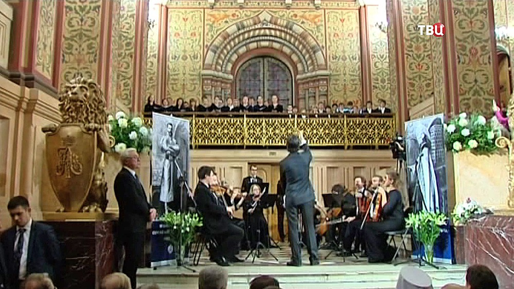 Концерт в Историческом музее посвященный великокняжеской чете Романовых