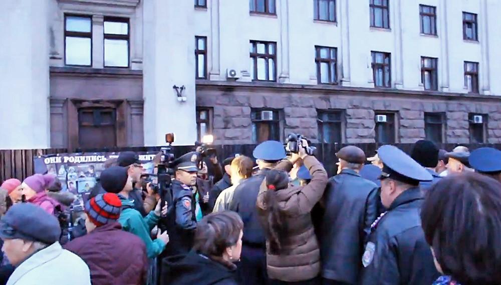 Беспорядки у Дома профсоюзов в Одессе