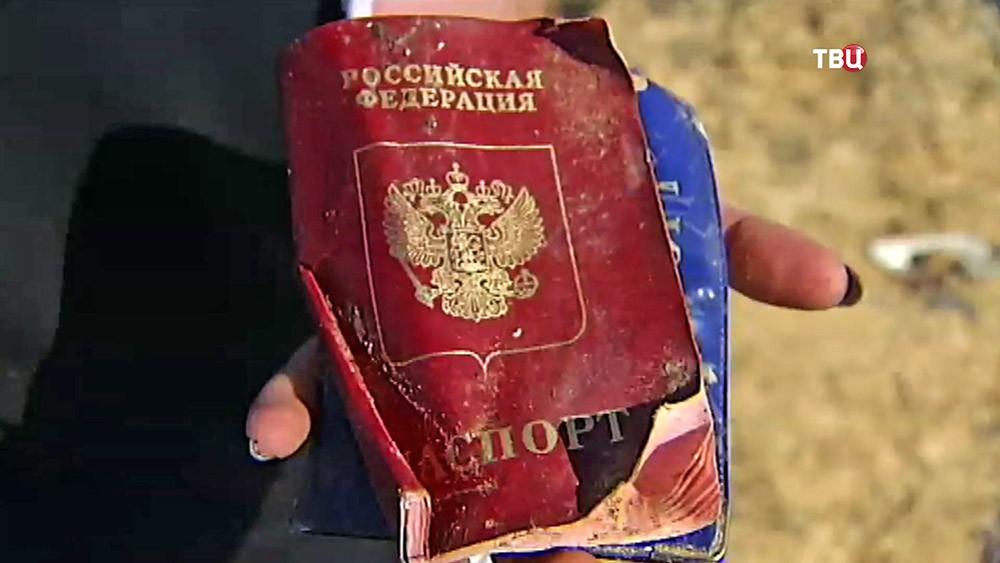 Российский паспорт на месте крушения самолета Airbus A321