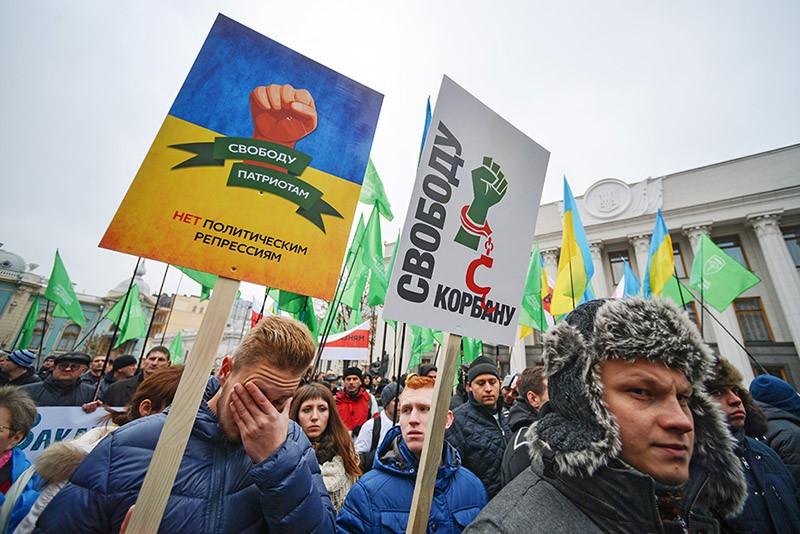 """Сторонники партии """"УКРОП"""" во время митинга в Киеве"""