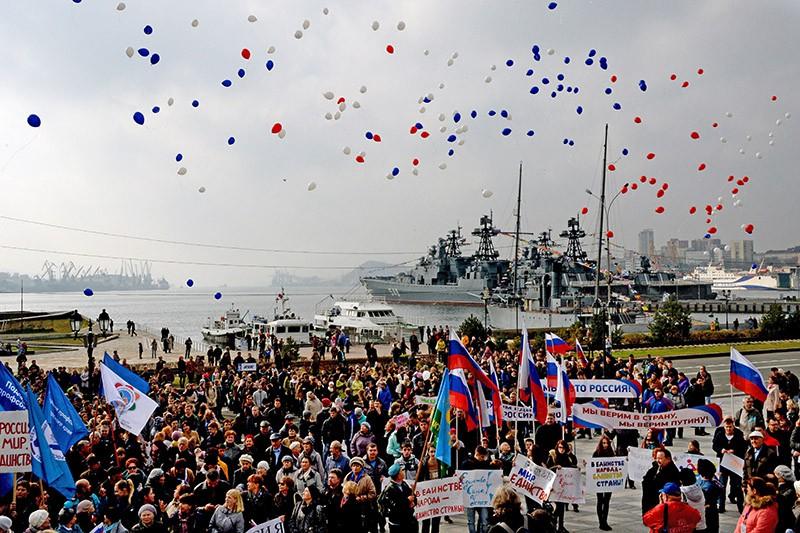 День народного единства во Владивостоке