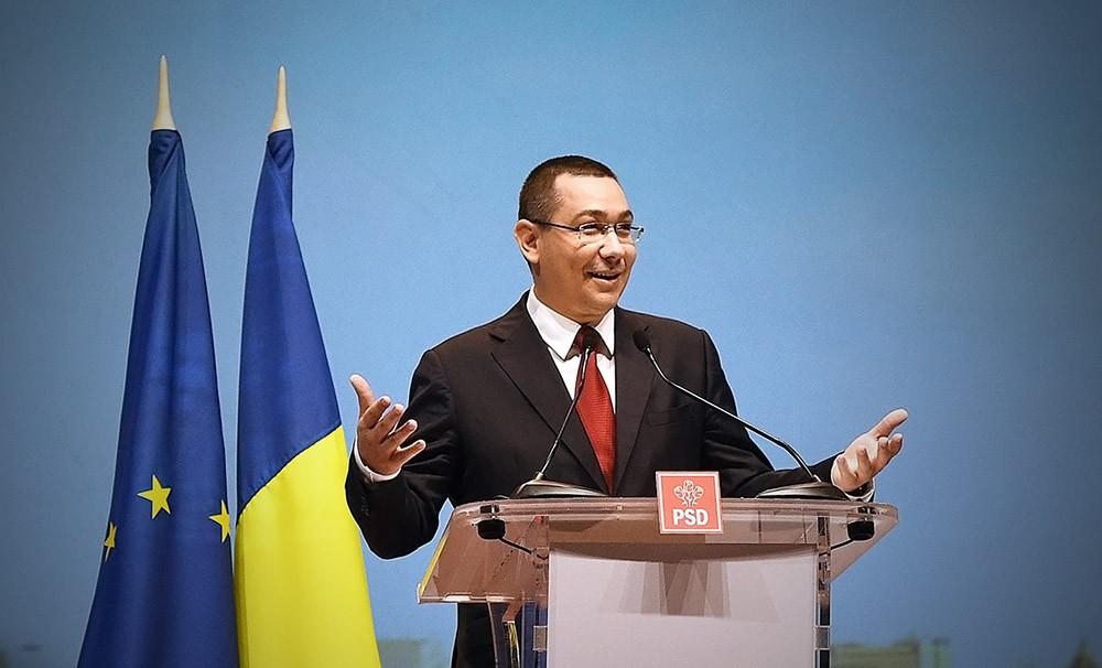 Премьер-министр Румынии Виктор Понта