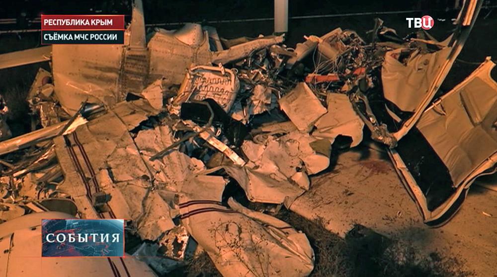 Обломки частного самолета в Крыму