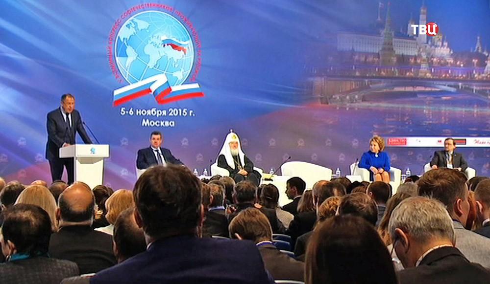 Глава МИД России Сергей Лавров на Всемирном конгрессе соотечественников