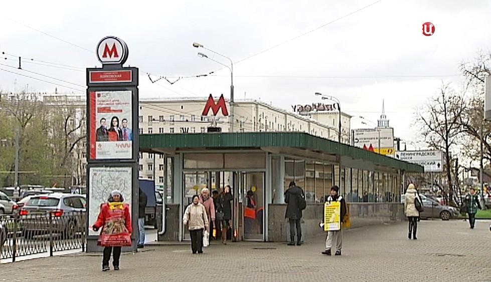 """Вестибюль станции метро """"Войковская"""""""