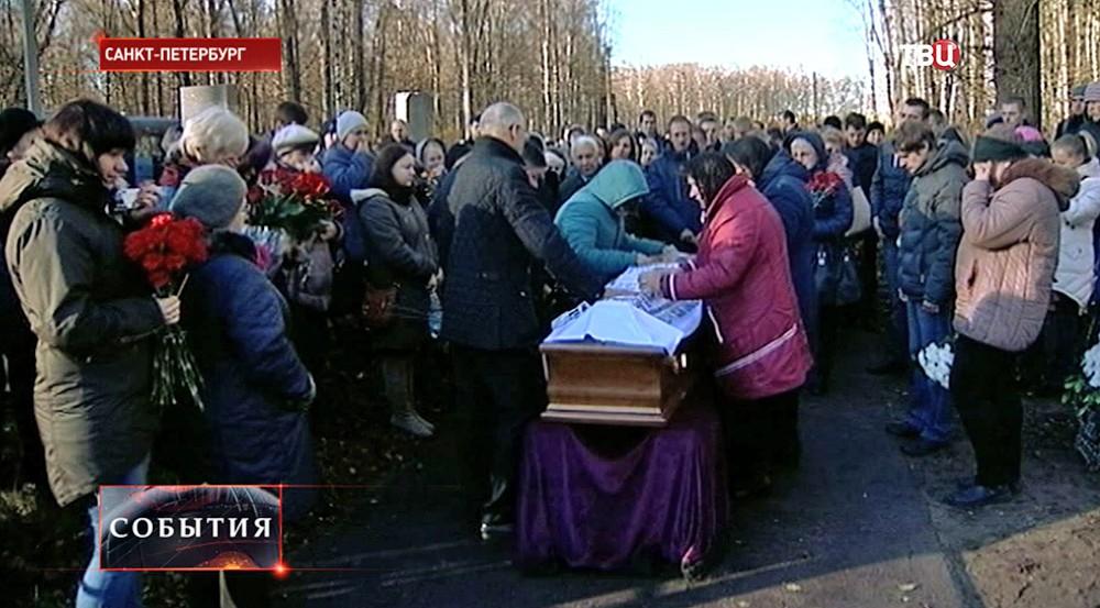 Похороны пассажирки А321