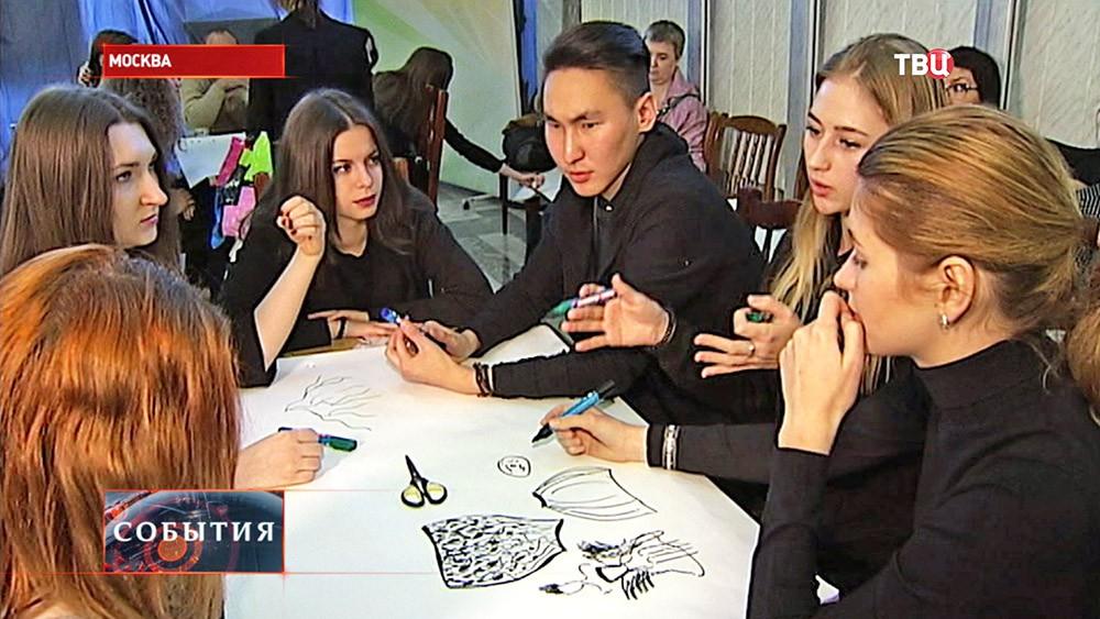 Семинар начинающих дизайнеров одежды