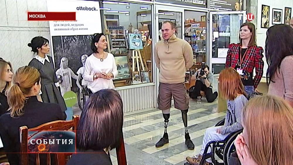 Мастер-класс по созданию одежды для людей с ограниченными возможностями