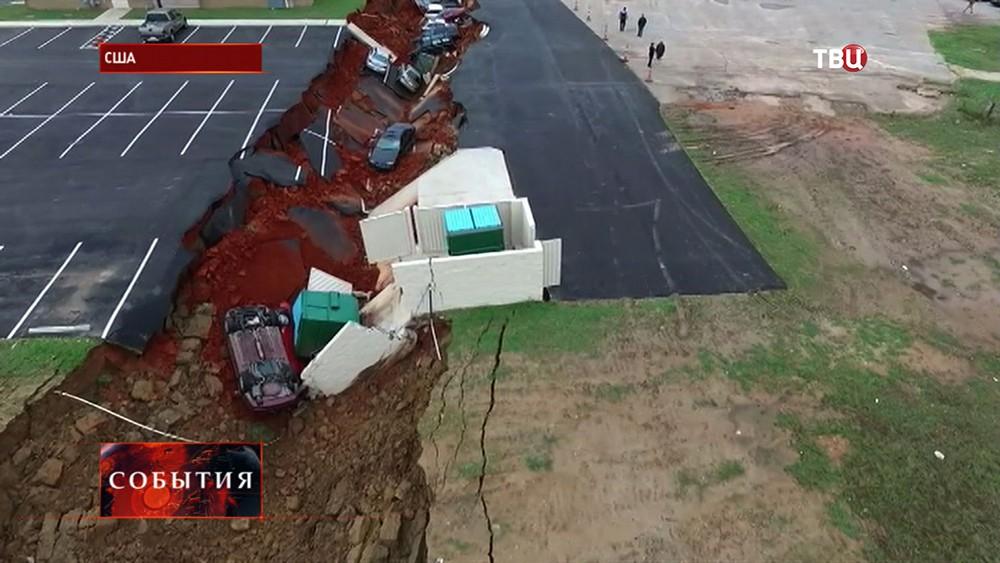 Провал на парковке в городе Меридиан штата Миссисипи