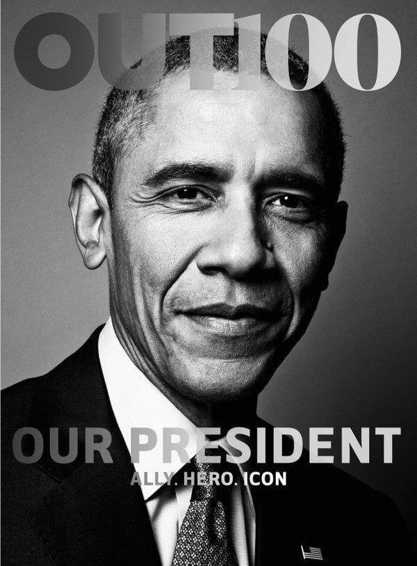 Барак Обама на обложке гей-журнала