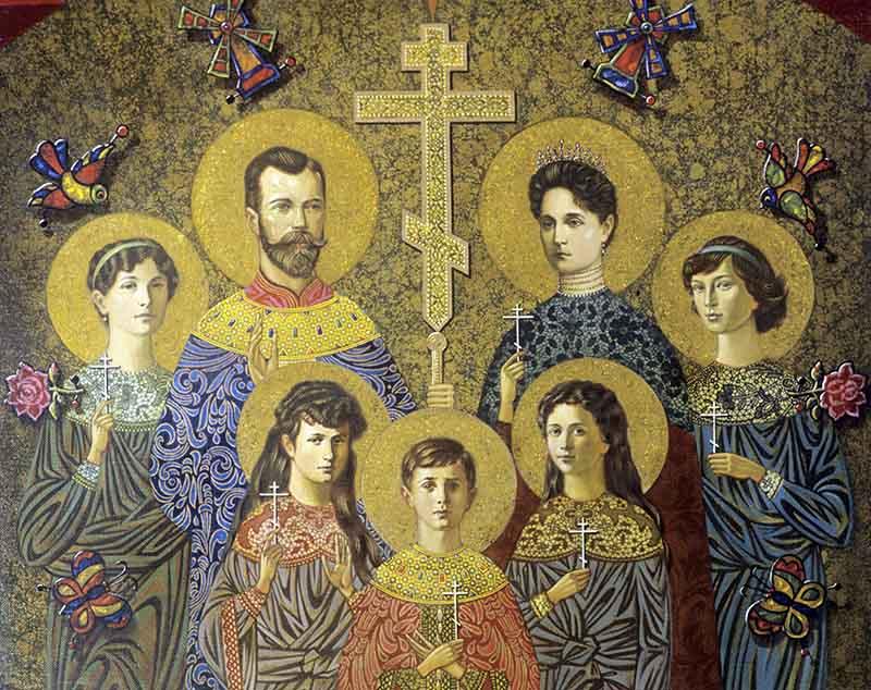 Репродукция картины семьи Романовых