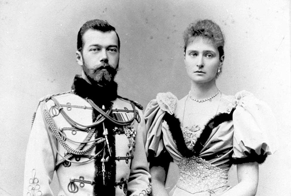 Николай II и Александра Федоровна Романова