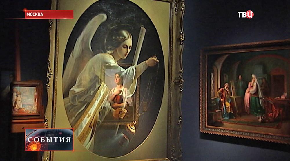 """Выставка """"Художественные сокровища России"""""""