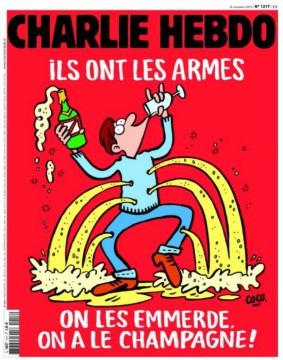 Новая карикатура Charlie Hebdo на серию терактов в Париже