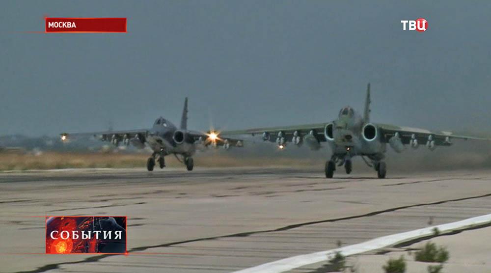 Операция российских вооруженных сил  в Сирии
