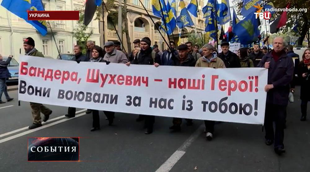 "Батальон ""Правого сектора"""