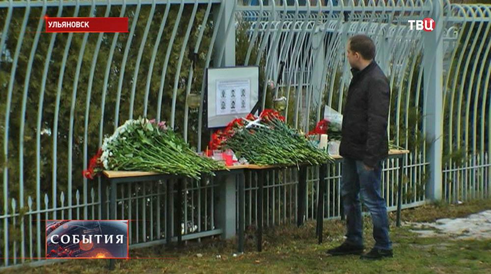 День траура в Ульяновске