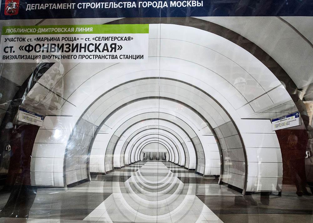 Строительство северного участка Люблинско-Дмитровской линии метро