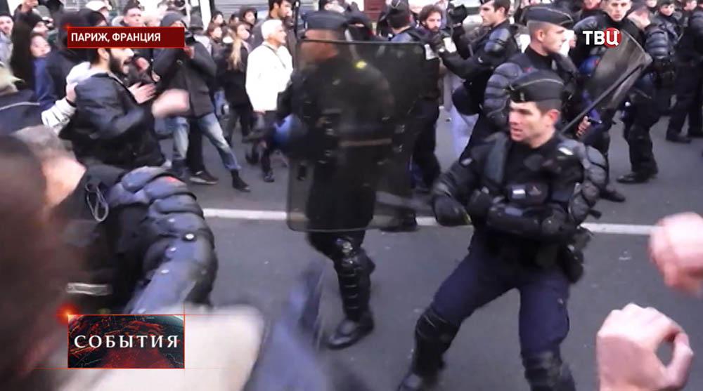 Беспорядки в Франции