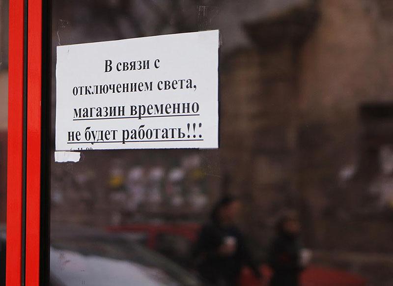 Объявление на двери одного из магазинов в Симферополе