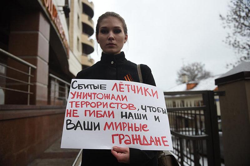 Девушка с плакатом во время акции протеста у посольства Турции в Москве