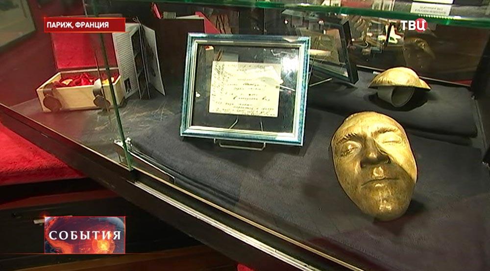 Личные вещи Владимира Высоцкого продадут на аукционе в Париже