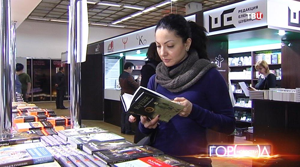 Посетитель ярмарки интеллектуальной литературы нон-фикшн