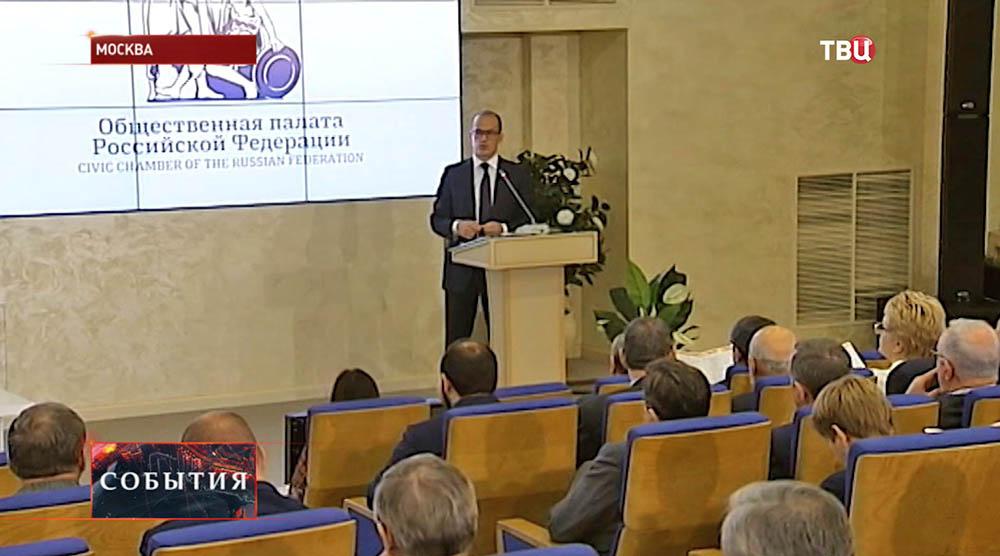 Заседание Общественной Палаты России