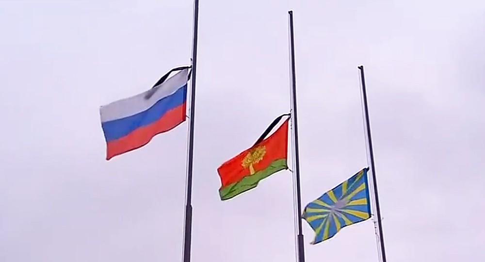 Траур по погибшему в Сирии военному летчику Олегу Пешкову