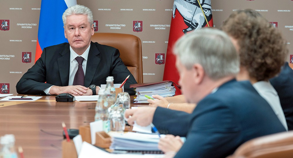 Сергей Собянин проводит заседание
