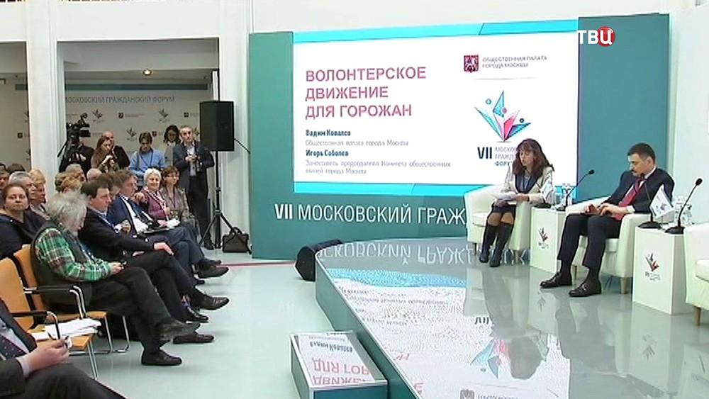 Пресс-конференция в рамках заседания Общественной палаты