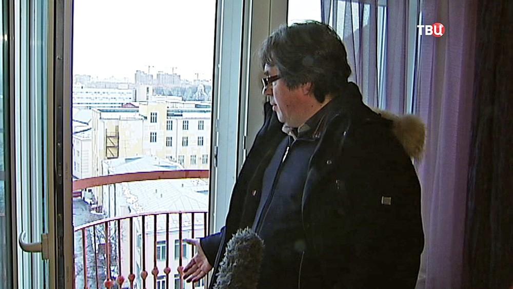 Хозяин демонтированного балкона