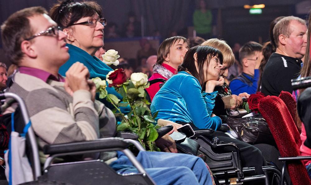 Торжественное мероприятие, посвящённое Международному дню инвалидов