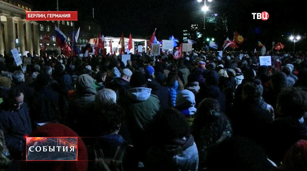 Митинг в Берлине